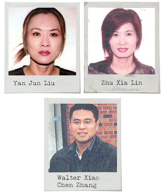 Photos of three Asian people, two females and a male